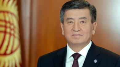Президент Кыргызской Республики